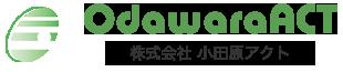 株式会社小田原アクト|小田原市 厚木市 業務請負 アウトソーシング 人材派遣 機械設計・製造